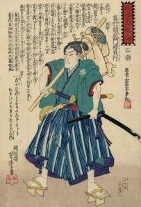 Samuraj med bogu över axeln