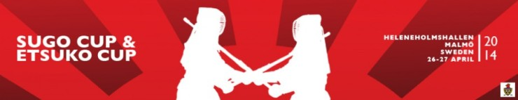 cropped-banner_sugo_14_2.jpg
